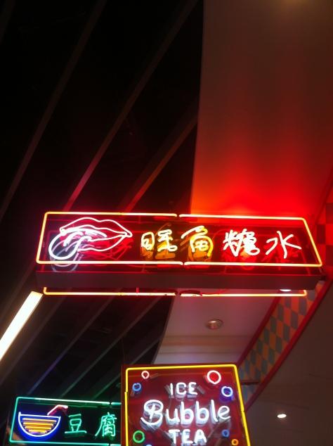 neon tongue